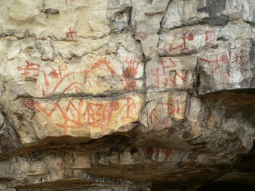 Peintures rouges sur l'un des sites de Mampakasa. 117 sites d'art rupestre (dont 20 grottes ornées) ont été inventoriés dans le massif de Lovo, ce qui représente plus de 5700 images rupestres.