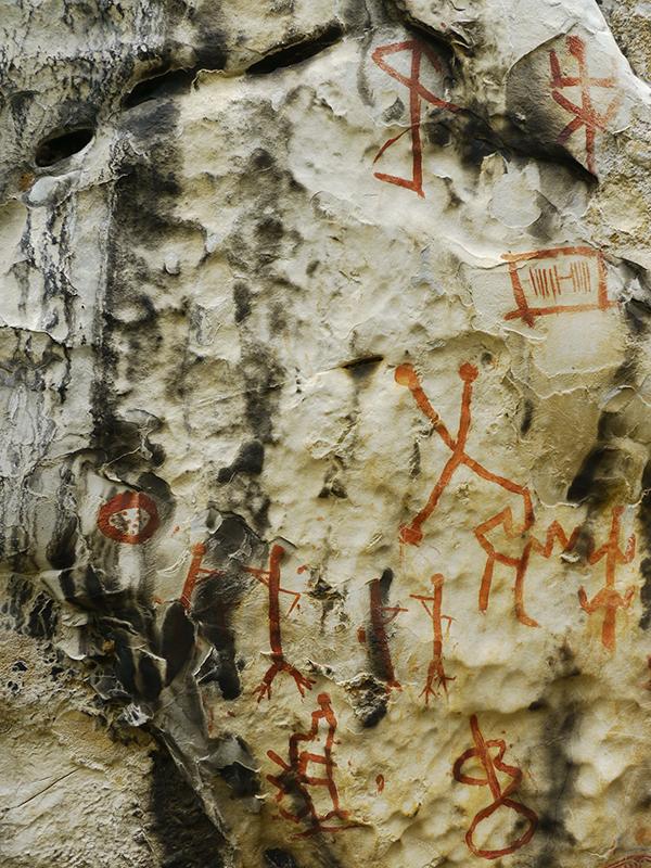 Peintures rouges sur l'un des sites de Miangu.
